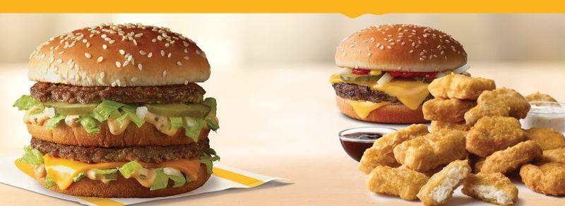 McDonald's - San Agustín